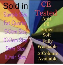 Polar fleece fabric, Anti pill fleece fabric,22 colours,150cm wide, polyester