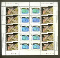 Canada 1992 Space Pane of 20, 1441-1442 Rocket In Very  High Orbit MNH