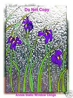 IRIS WINDOW CLING STAINED GLASS EFFECT SUNCATCHER DECAL MOTIFF DOOR DECORATION