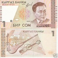 KYRGYZSTAN 1 Sum Banknotes World Paper Money UNC Currency pick p-15 Note Bill
