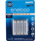 [Sanyo] Eneloop 800mAh AAA (8pcs) Ni-MH Rechargeable Battery w/Case