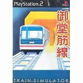 Train Simulator MiDosuji Line PlayStation2 SLPM-65386 PS2 JAPAN NEW