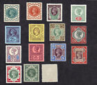 Queen Victoria Set of 14 (FORGERIES)