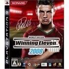 World Soccer Winning Eleven 2008 (Sony PlayStation 3, 2007) PS3 COMPLETE