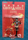 Ghost in The Shell Hard Disk Action Figure