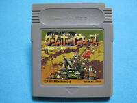 GAME BOY WARS -Nintendo- //// GB Gameboy (JAPAN)