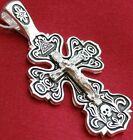 NEW RUSSIAN ORTHODOX ICON CROSS, STERLING SILVER 925.RUSSIAN JEWELRY STORE