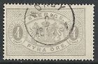 Sweden stamps 1874 YV Service 2B P.14 CANC VF