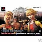 SHADOW HEARTS from the New world Premium BOX PS2 Japan
