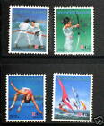 Thailand Stamp 1990 Sports Welfare 2nd