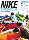 VINTAGE Sneaker NIKE CHRONICLE PHOTO BOOK COLLECTION 70's 80's VTG Onitsuka