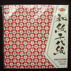 p509a Japanese Origami Washi Chiyogami Paper 15cm 48sheets