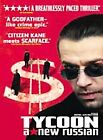 Tycoon: A New Russian (DVD)