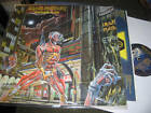 IRON MAIDEN Somewhere in Time LP 1986 Capitol orig w/inner sleeve oop rare