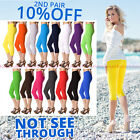 Great Cropped Active Leggings 3/4 Length Pants *All Size and Colour Variations*
