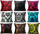 """X LARGE FLOCK DAMASK CUSHIONS + COVERS 9 COLOURS 23""""X23""""REPLACE OLD SOFA CUSHION"""