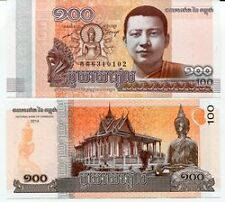 Cambodia- 100 Riel, GEM UNC, Lord Buddha Commemorative Issue, Cheapest in ebay.