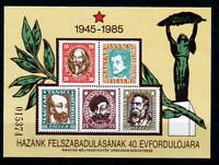 HUNGARY - 1985. Liberation - commemorative sheet  - MNH (#220)