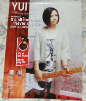 YUI It's All Too Much 2009 Japan Promo Poster