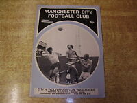 1971/72 LEAGUE CUP 2ND ROUND - MANCHESTER CITY v WOLVES
