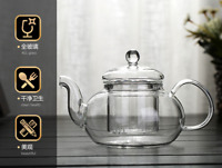 Clear Glass Teapot 600ml 25.36fl oz FH-202F