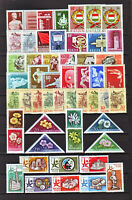 HUNGARY 1958. Complete year unit, 54 stamps and 3 S/S