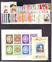 HUNGARY 1960. Complete year unit, 71 stamps and 2 S/S