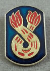 US Army 196th Infantry Brigade Pin  / Clutchback / Style B
