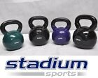 TOTAL 104KG - 20KG+24KG+28KG+32KG VINYL KETTLEBELL SET - HOME GYM WEIGHTS