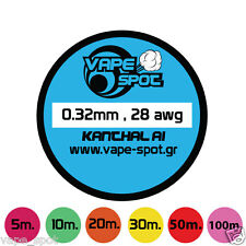 KANTHAL A1 0.32 mm 28 AWG SPOOL Varius Lengths - Resistance Wire