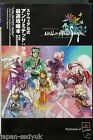 Unlimited Saga FIRST GUIDE BOOK BEGINNERS Square Oop