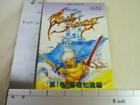 FINAL FANTASY III 3 Edit.1 Basic Guide Famicom Book NT*