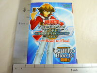 YU-GI-OH DM WCS 2007 Duel Monsters Guide Road to Final Book DS VJ51
