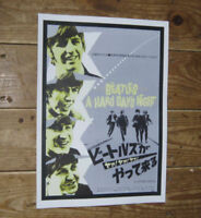 The Beatles A Hard Days Night Japan Repro Film POSTER