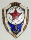Russian Soviet Military Navy Badge Pin Award Order USSR