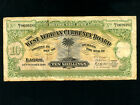 British West Africa:P-7b,10 Shillings,1946 * Palm Tree * Better Date ! *