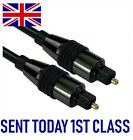 5m Premium Optical Digital Audio TOSlink Cable 24K Pure Fibre Fiber Optic Sound