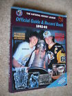 1992-93 OFFICIAL NHL GUIDE & RECORD BOOK MARIO LEMIEUX JAROMIR JAGR COVER