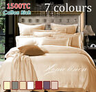 HOTEL 1500TC Cotton Rich Quilt/Doona Cover Set in Mocha Queen Size
