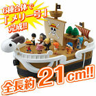 Rare! Bandai One Piece Memorial Log Ship Going Merry Completed Set 6pcs