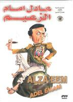 Adel Emam: al ZA3EEM ~ THE BOSS ~ NTSC Imam Classic Arabic Comedy Movie Play DVD