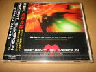 "Radiant Silvergun ""Soundtrack +"" Sega Saturn & Arcade"