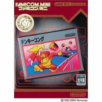 Donkey Kong Import Japan Game Boy Advance Famicom Mini