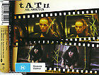 = Tatu / t.A.T.u - All About Us CD 3trk + enhanced excellent condition