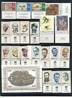 Israel 1978 Year Set Full Tabs VF MNH