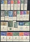Israel 1955 Year Set Full Tabs VF MNH