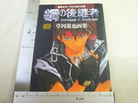 ORPHEN Successor of Razor Edge Yuuya Kusaka Illustration Art Book Japan FJ