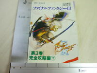 FINAL FANTASY III 3 Edit.3 Perfect Guide Book #2 NT