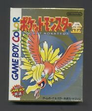 Pokemon Gold Version (Nintendo Game Boy Color, 1999) JAPANESE New Never Played