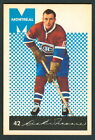 1962 63 PARKHURST 42 DICKIE MOORE EX-NM MONTREAL CANADIENS HOCKEY FREE SHIP